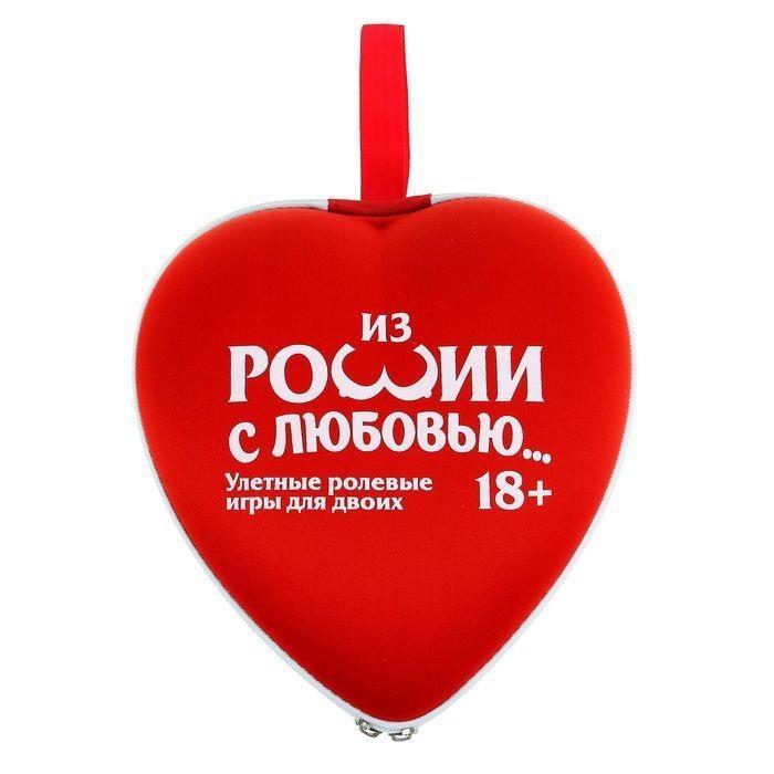 Ролевая секс-игра Из России с любовью