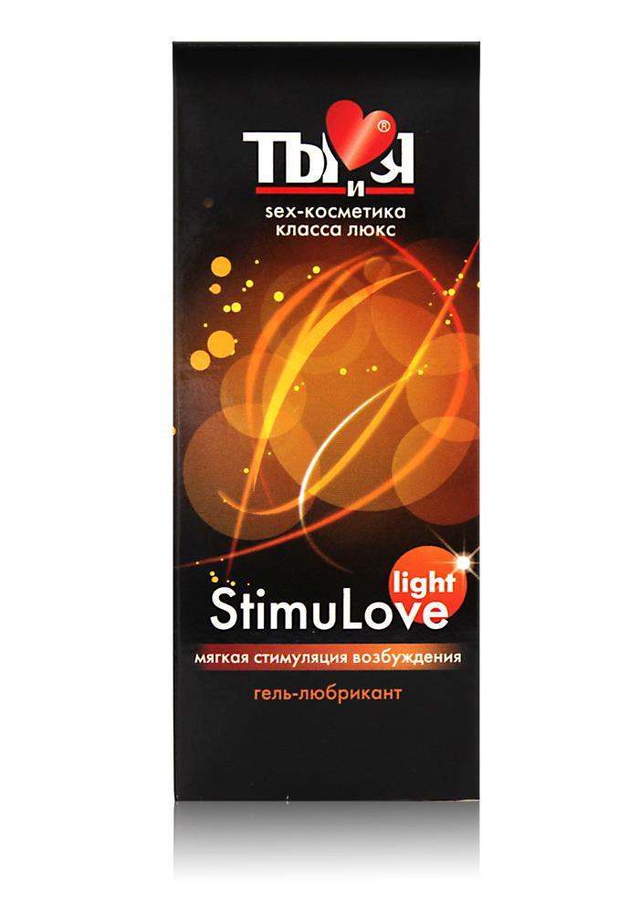 Гель-любрикант «StimuLove light» для мягкой стимуляции возбуждения (50 гр)