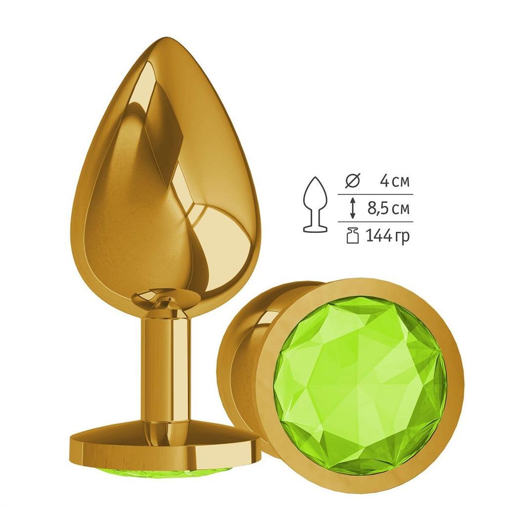 Золотистая большая анальная пробка с лаймовым кристаллом (9,5 см)