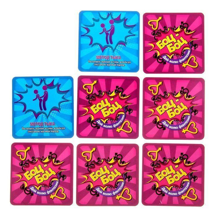 Веселая эротическая игра с карточками Боц-Боц