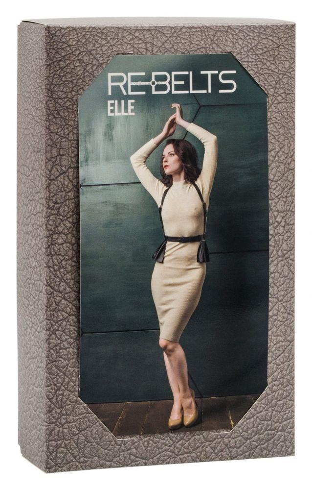 Портупея 3-в-1 Elle Black с оборками