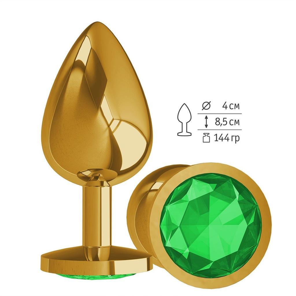 Золотистая большая анальная пробка с зеленым кристаллом (9,5 см)