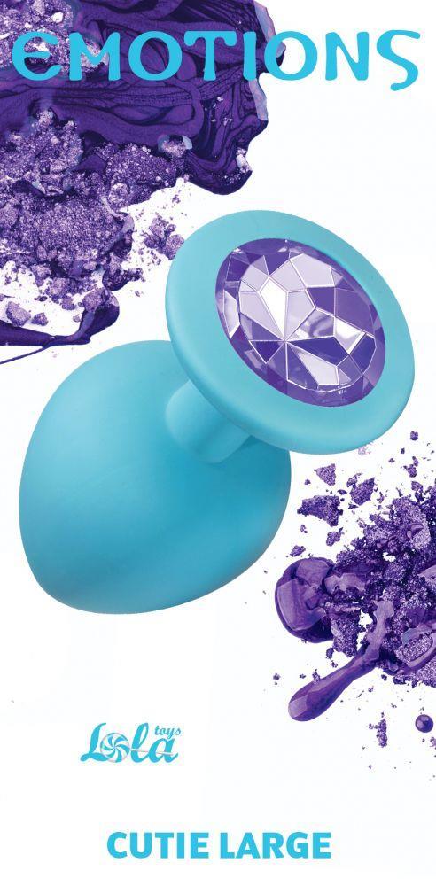 Большая голубая анальная пробка Emotions Cutie Large с фиолетовым кристаллом (10 см)
