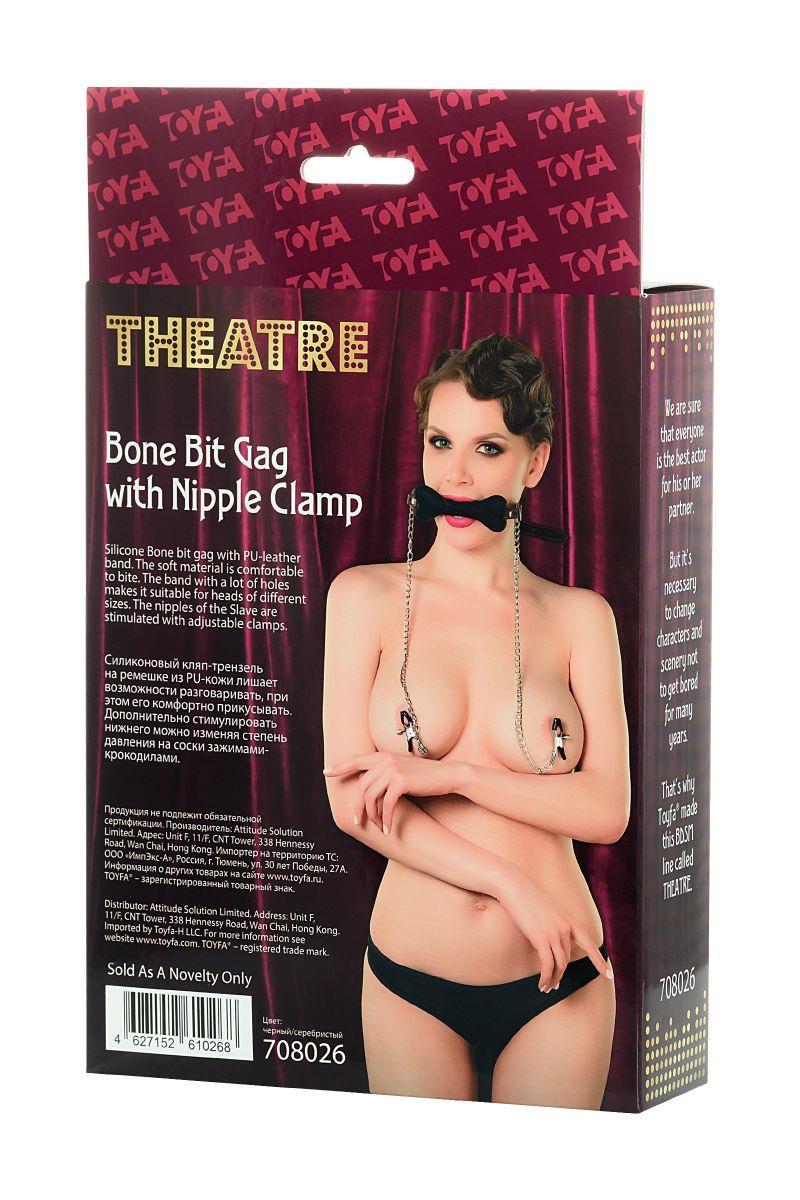 Черный кляп-трензель Theatre в виде косточки с зажимами для сосков
