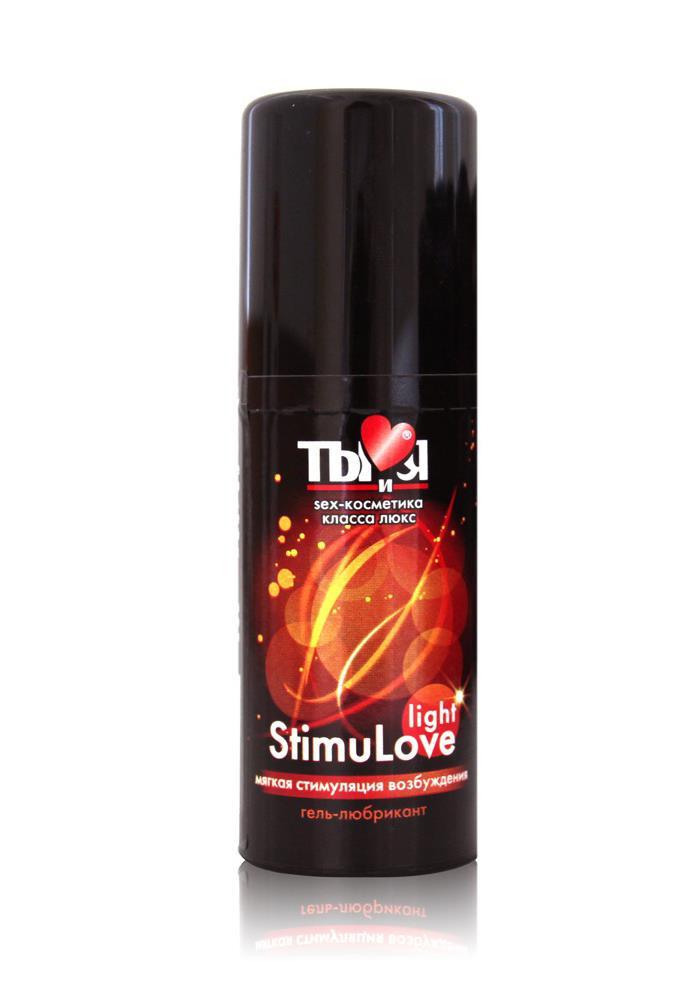 Гель-любрикант StimuLove light для мягкой стимуляции возбуждения (50 гр)