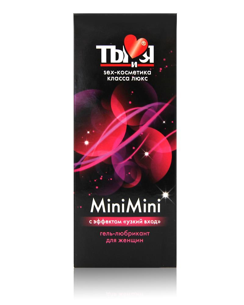 Гель-лубрикант MiniMini для сужения вагины (50 гр)