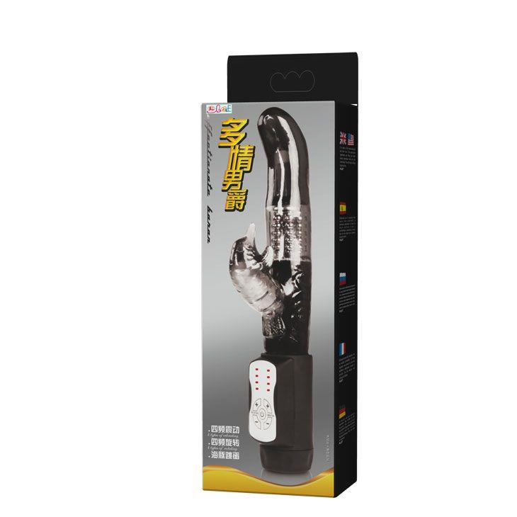 Черный вибратор Platypus с 12 функциями вибрации (22,5 см)