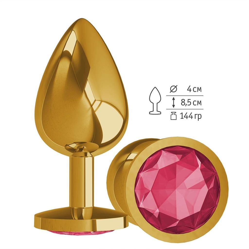 Золотистая большая анальная пробка с малиновым кристаллом (9,5 см)