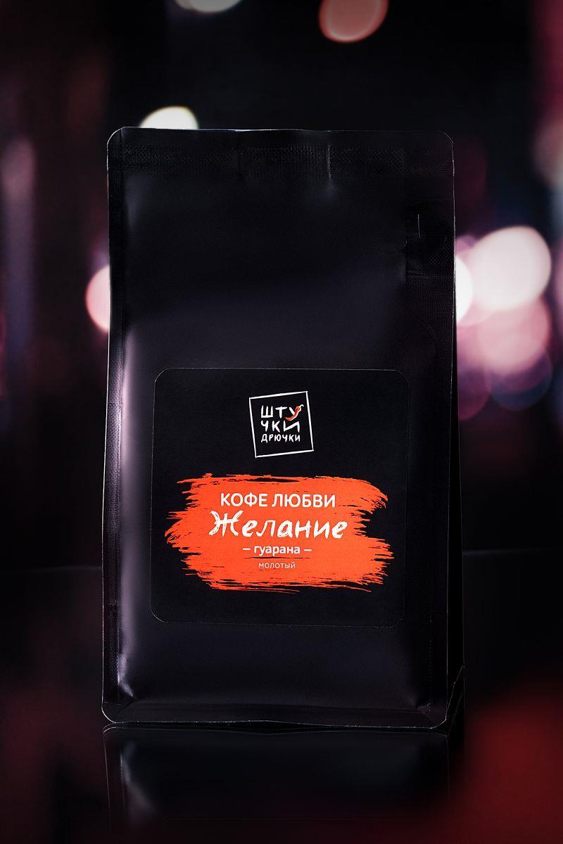 Молотый кофе любви Желание с гуараной (112 гр)