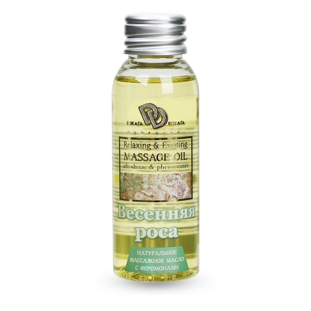 Натуральное массажное масло Весенняя роса (50 мл)