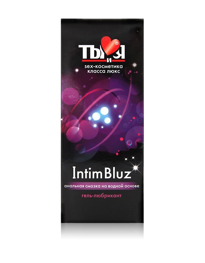 Анальный гель-лубрикант Intim Bluz (20 гр)