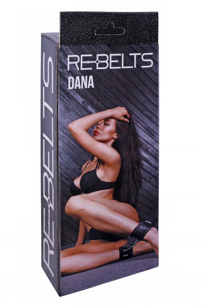 Поножи Dana с металлической цепочкой и регулируемыми застежками