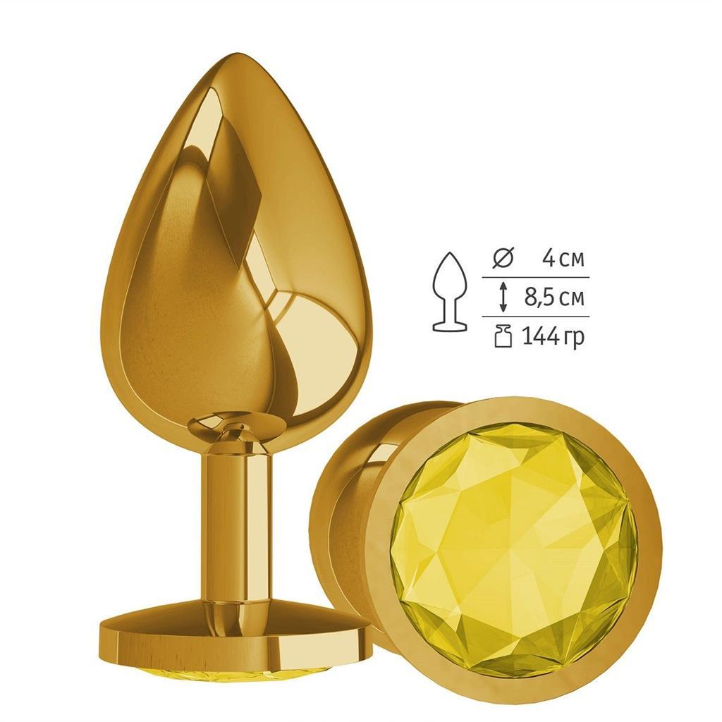 Золотистая большая анальная пробка с желтым кристаллом (9,5 см)