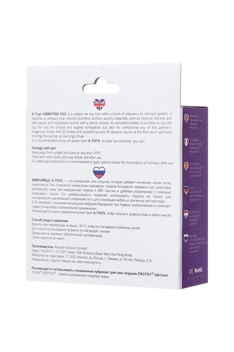 Фиолетовое виброяйцо Cony с пультом управления, работающее от USB