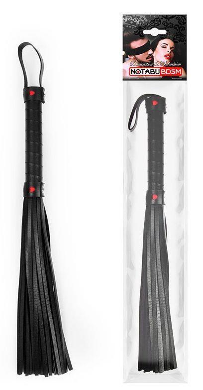 Черная многохвостая гладкая плеть с ручкой - 40 см.