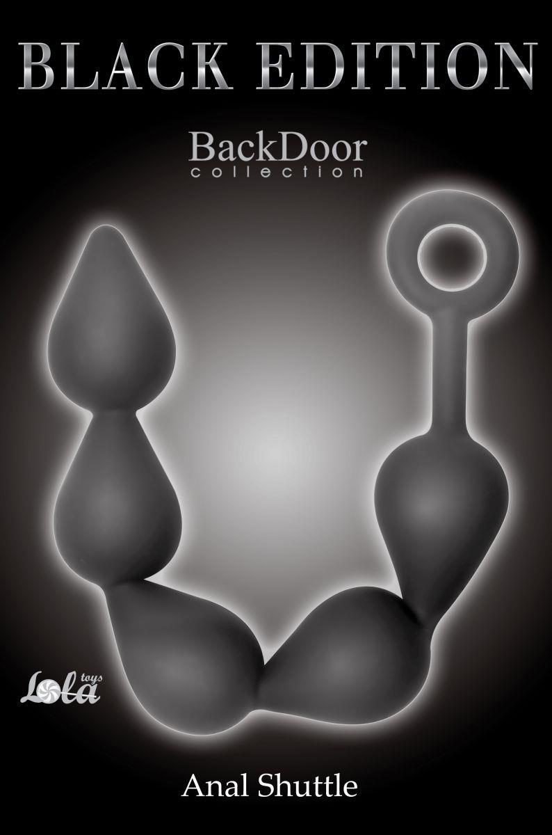 Чёрная анальная цепочка Black Edition Anal Super Beads (40 см)