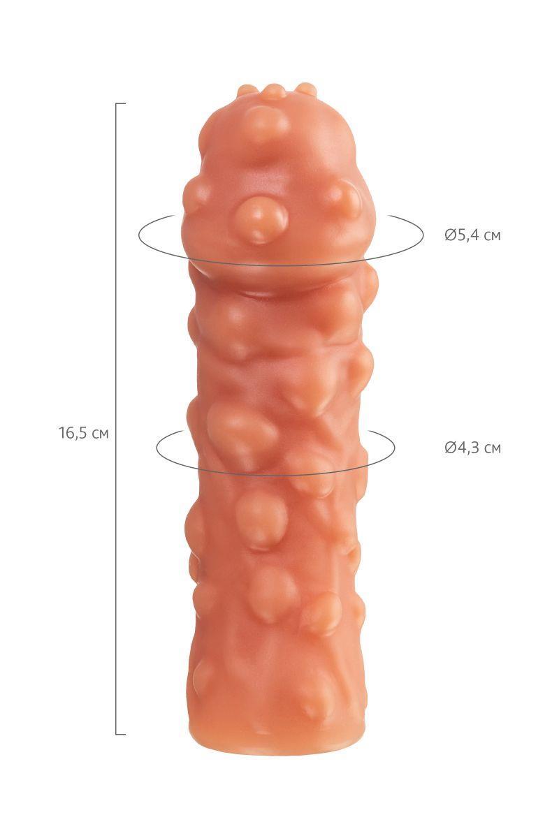 Телесная, покрытая пузырьками насадка на член (16,5 см)