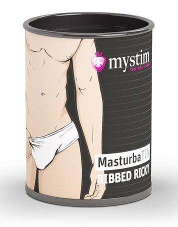 Компактный мастурбатор MasturbaTIN - Ribbed Ricky