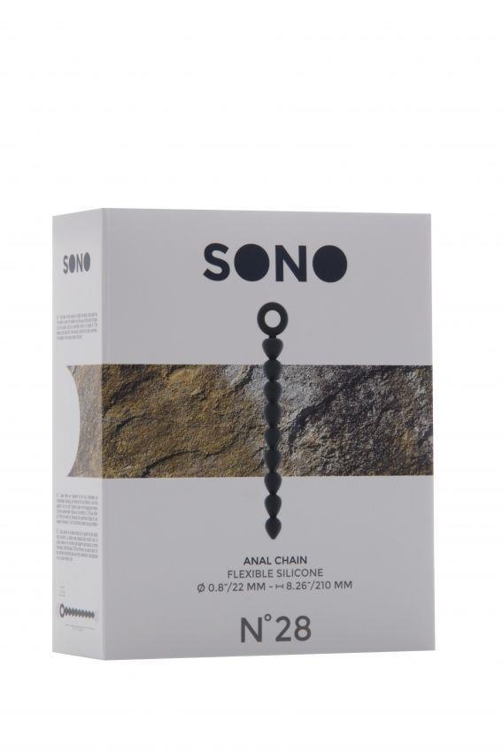 Серая анальная цепочка Anal Chain No.28 - 24,5 см.