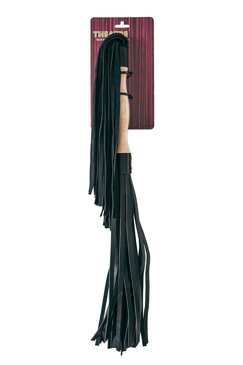 Двусторонний флоггер с черными хвостами разной жесткости - 100 см.