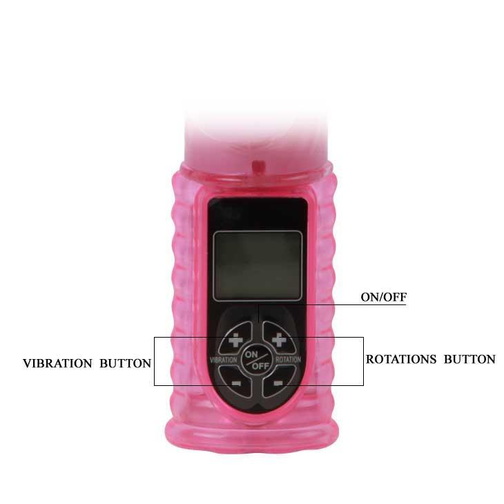 Розовый вибратор с функцией Хай-Тек Love Gift - 25 см.