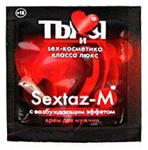 Возбуждающий крем Sextaz-M для мужчин в одноразовой упаковке (1,5 гр)